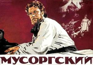 Film Poster 1950